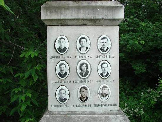 víctimas del caso diatlov