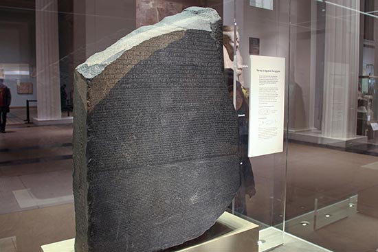 Piedra Rosetta en el museo Británico