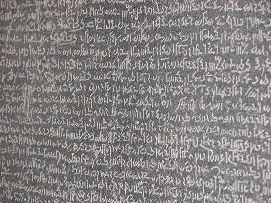 La piedra Rosetta